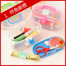 At home multifunctional hussies at portable sewing box 24 piece set