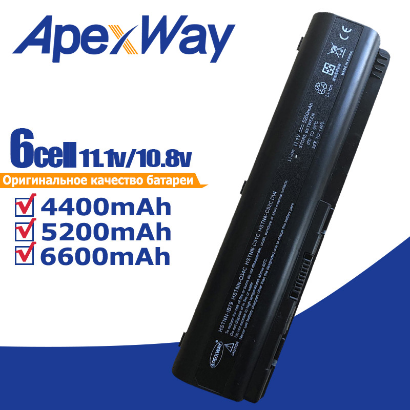 מחשב נייד סוללה עבור HP Pavilion DV4 DV5 DV6 DV6 G71 G50 G60 G61 G70 DV6 DV5T HSTNN-IB72 HSTNN-LB72 HSTNN-LB73 HSTNN-UB72 HSTNN-UB73