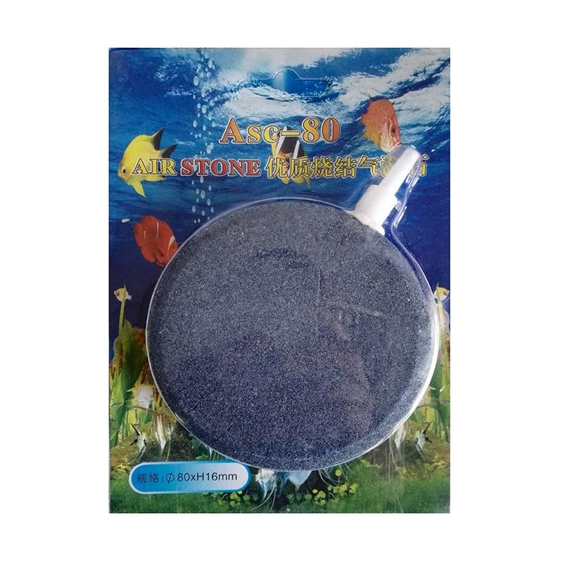 40/60/80/100mm Bubble Stone Aerator for Aquarium Fish Tank Pump Hydroponic Oxygen Plate Mini Air Pump 1pcs 3