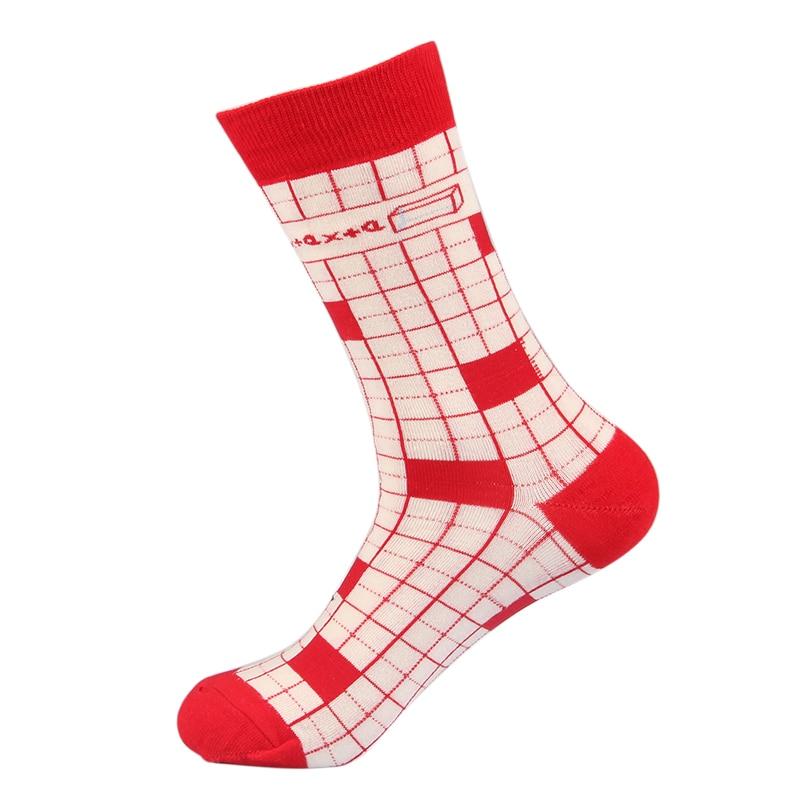 JULYS SONG Happy Socks Women Cotton Funny Socks Japanese Sweets Ukraine
