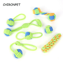 Pet Dog Toys Cotton Ball Puppy Chew Molar Toy Teeth Clean Green Rope Durable Braided Rope Funny Tool For Outdoor Traning(China)