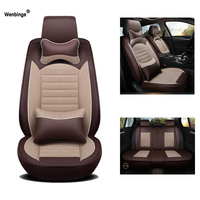 Universal Leather car seat cover For skoda rapid superb 2 yeti kodiaq octavia a5 car accessories seat protector car styling