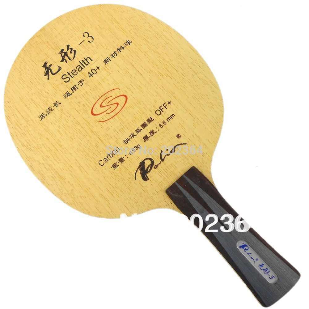 Palio Stealth-3 (Stealth3, Stealth 3) 5Wood+2Carbon, Attack+Loop, OFF+ Table Tennis Blade for PingPong Racket