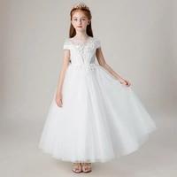 2019 Snow White Color Children Girls Luxury Birthday Wedding Party Princess Long Dress Kids Piano Costume Costume Prom Dress