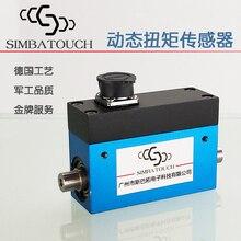 SBT811B высокая точность динамический крутящий момент датчик крутящий момент крутящий момент метр микро вращающийся момент метр