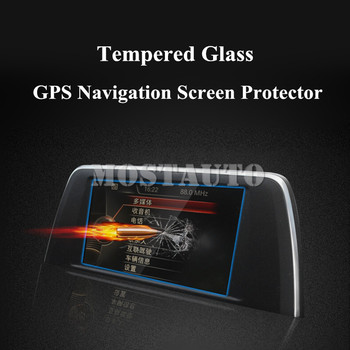 6.5 Inch Tempered Glass GPS Navigation Screen Protector For BMW X1 F48 X2 F39 2016-2019 1pcs Car Accessories Interior Car Trim image