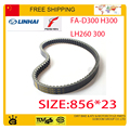 powerlink 856*23 clutch drive belt linhai atv quad buggy go kart FA-D300 H300 feishen buyang 300cc accessories free shipping