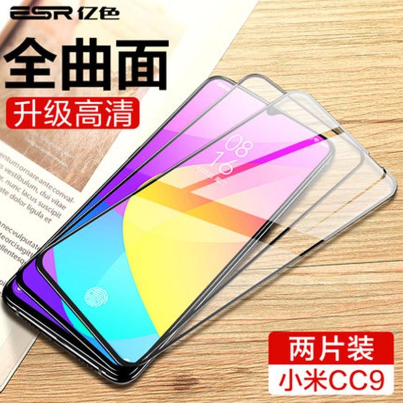 HD Clear LCD Screen Protector Shield Cover 3X Samsung Galaxy Tab S4 10.5 inch