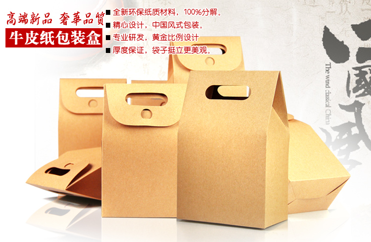 150Pcs/Lot 10.5*15+6cm Bottom Kraft Paper Handle PE Boxes Stand Up Bags Accordion Pocket For Snack Food Storage Doypack Pouches