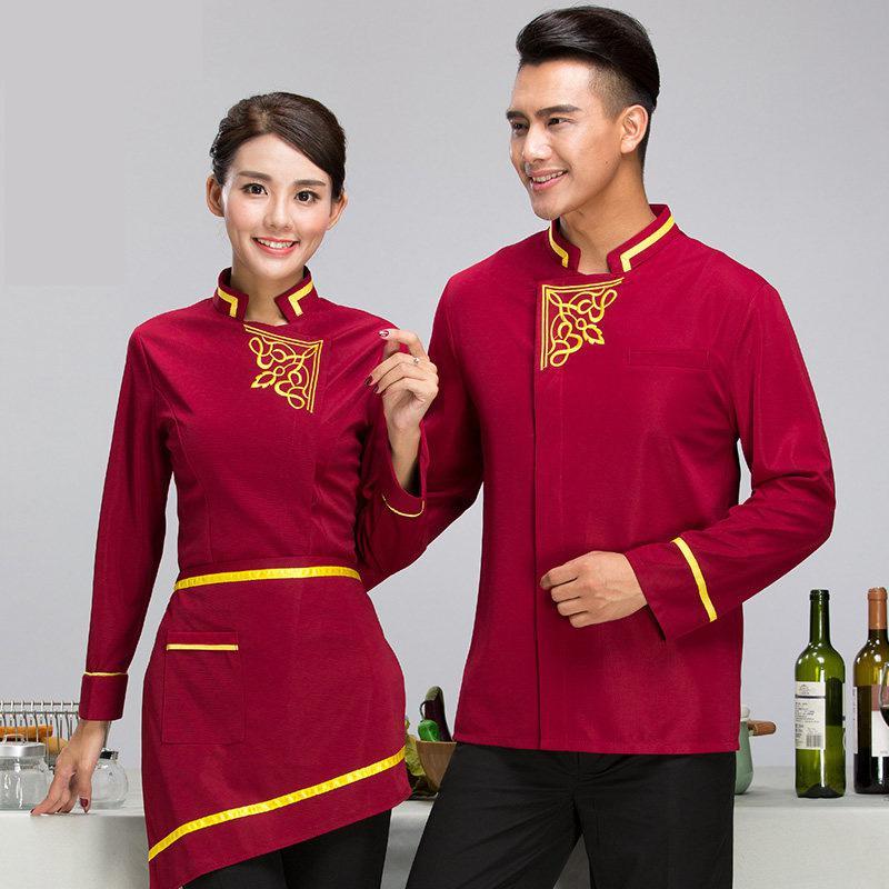 Hotel Uniform Autumn Winter Wear Waitress  Long Sleeves Tea House Fast Food Restaurant  Western Restaurant J200