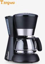 Free shipping Drip coffee pot of machine Coffee Makers Coffee machine