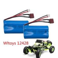 2 sztuk 7.4V 1500mAh akumulator litowo jonowy do 12423 12428 12401 12402 12403 12428 FY10 FY11 FY 10 FY 11 4WD części zamienne do samochodów rc w Części i akcesoria od Zabawki i hobby na