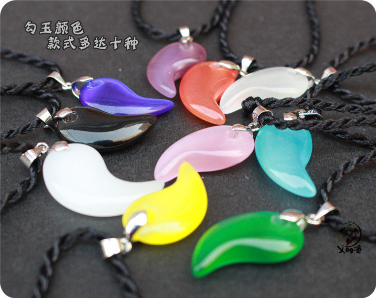 Shonen Onmyouji Magatama Necklace Pendant Sky Dog Jade-like Glass Mr Costumes & Accessories Woodwine Qingdeng Line Demon Dao Ji Novelty & Special Use