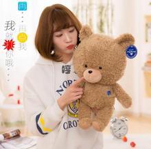 WYZHY New Teddy Bear Plush Toy Hug Doll Sofa Bedroom Decoration Send Friends Children Gifts  60CM