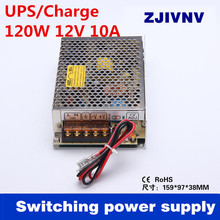 120W 12V 8A AC DC UPS/Charge function switching power supply input 110/220vac battery charger output 13.8v SC 120 12