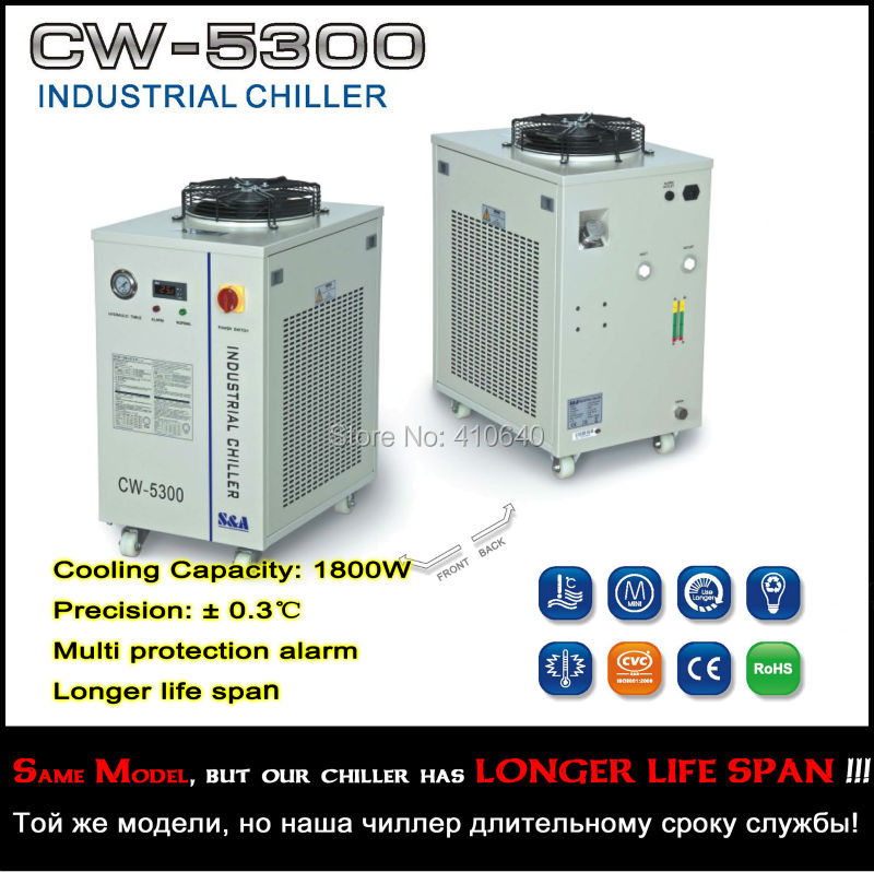 CW-5300AH Industrial Chiller For Laser Machine 1800W cooling capacity LONGER LIFE TIME CW-5200 cooler for laser equipment industrial cooling machine cw5200 laser chiller cw5200 use for laser engraving and cutting machine