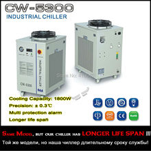 CW-5300AH Industrial Chiller For Laser Machine 1800W cooling capacity LONGER LIFE TIME CW-5200 cooler for laser equipment