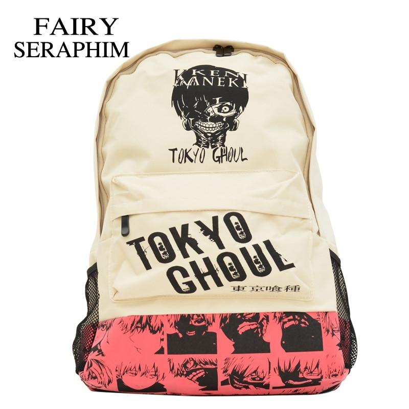 FEE SERAPHIM tokyo ghoul rucksack gedruckt kopf rucksäcke kinder ...