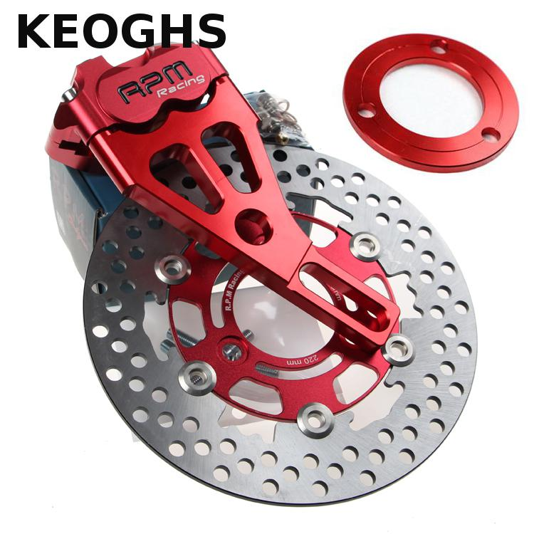 KEOGHS Motorcycle Rear Hydraulic Disc Brake Set Diy Modify Cnc Rpm Brake Pumb For Yamaha Scooter Dirt Bike Motorcross Motorbike keoghs motorcycle rear hydraulic disc brake set for yamaha scooter dirt bike modify 220mm 260mm floating disc with bracket