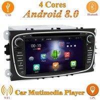 Для ford s max 2 din радио для фокуса Кассетный плеер android 8,0 радио тюнер рулевое колесо управление gps Навигация DVD плеер