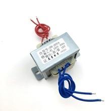 EI тип 20 Вт импульсный трансформатор 220 V постоянного тока до AC16V ток 1.2A 16 V трансформатор переменного тока EI57