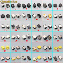ChengHaoRan 36Models 36pcs-180pcs Laptop DC Power Jack DC power Socket for Asus Samsung Lenovo HP Dell LG SONY Acer AC Connector brand new for dell inspiron 1501 1520 1525 1526 1545 laptop notebook ac dc power jack socket connector free shipping
