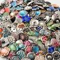 Ofertas especiais venda quente de metal projeto cor differend diferente aleatório de várias cores botão de pressão atacado
