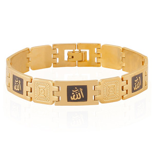 Image 5 - Moda Altın Renk Müslüman Allah Bilezik İslam Dini Bilezik Bileklik Erkekler Kadınlar Için Takı Hediye