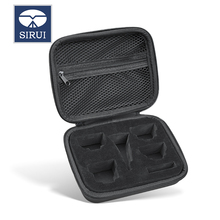 SiRui mobile phone lens storage box Wide angle fish eye macro portrait storage lens bag Portable anti-fall lens box 58mm 0 25x super wide angle fish eye w 12 5x macro lens black
