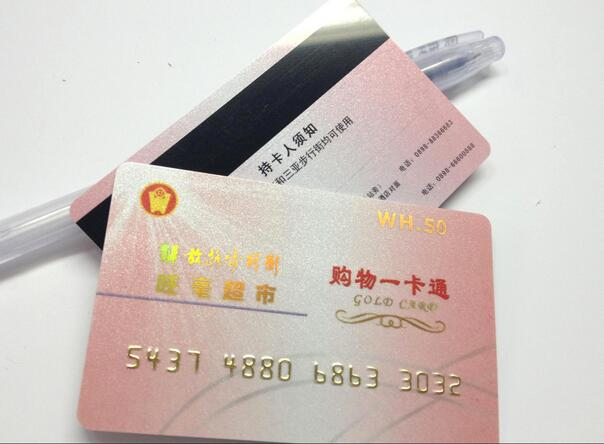 500pcslot both side printing with embossed gold plastic cards 500pcslot both side printing with embossed gold plastic cardsembossed pvc cards in business cards from office school supplies on aliexpress reheart Gallery