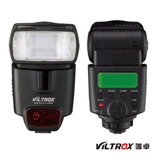 Flash Speedlite flashgun Wireless Speedlight Flashlight for nikon d90 d700 d800 d300 d7000 camera flashgun wireless speedlight flashlight flash speedlite for canon 60d 6d 650d 600d 5dii 7d dslr camera