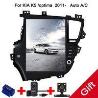 12.9 Tesla Type Android 7.1 Fit KIA K5 /optima 2011 2012 2013 2014 2015 Manual/Auto A/C Car DVD Player Navigation GPS Radio