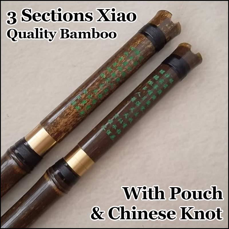 ФОТО Chinese Bamboo Flute Xiao Woodwind Vertical Traditional Musical Instrument Flauta G/F Key Handmade Professional Instrumentos Hot