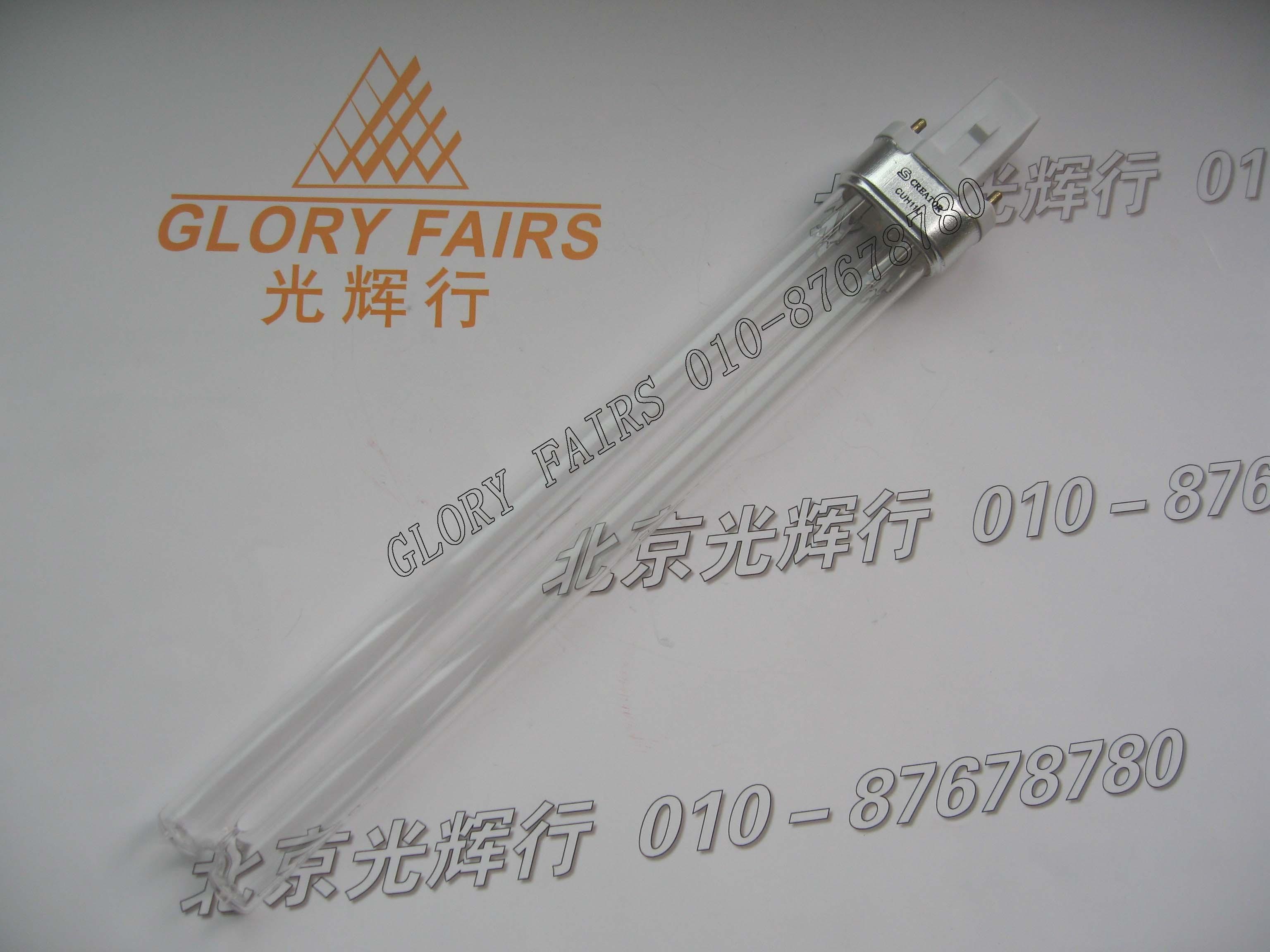 Kingrate UVC 11W germicidal lamp CUH11L light fish tank water air sterilization UV C 11W UV