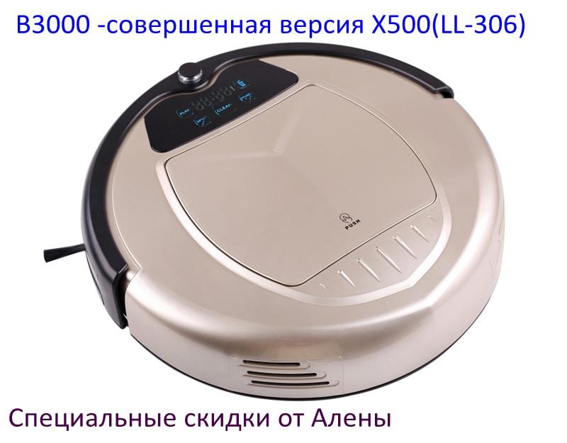 (Für Russische käufer) LIECTROUX Roboter Staubsauger X800 auf verkauf, beliebt in Russland, starke saugwirkung entsteht, aktualisiert X500 virtuelle blocker