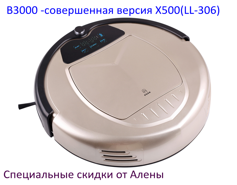 (For Russian buyer) LIECTROUX Robot Vacuum Cleaner X800 on sale, popular in Russia, strong sucktion,updated X500 virtual blocker russian phrase book