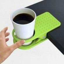 Портативный 1 шт. ABS пластиковый стол для напитков, чашка с зажимом, кофейная кружка, стол с держателем на коленях для офиса/дома