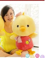 new lovely yellow chicken plush toy cute pink cloth chicken doll gift about 55cm
