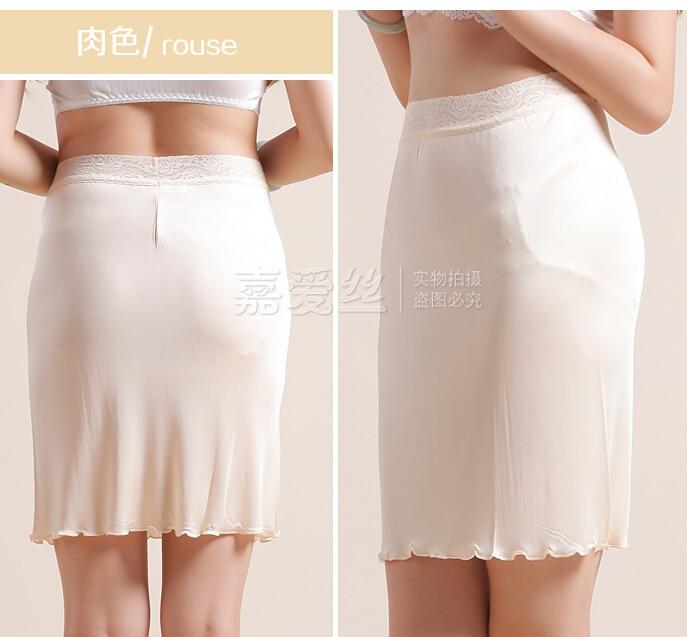 Underskirt For Skirts
