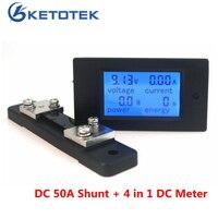 Dc 6.5-100ボルト50aデジタル電圧計電流計dc 50a/75mvのシャント液晶4で1 dcボルトアンペアワットエネルギーメーターテスタ