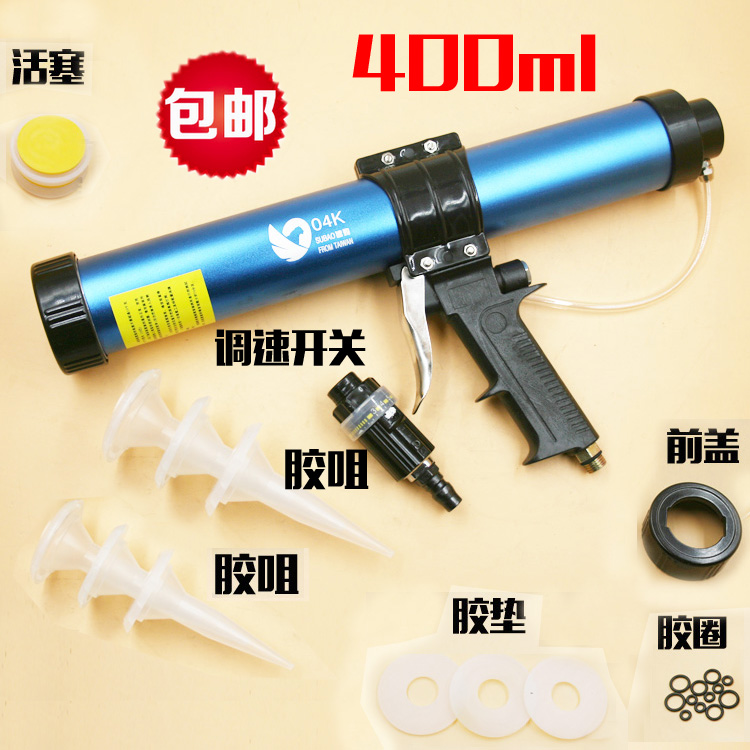 Authentic Taiwan-speed pneumatic leopard 04K barreled soft 400ml glass glue gun / foam caulking gun caulking gun цена