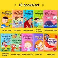 10 books/set kids card story book Educational English Picture Book Learning children word flashcards toy game emotion animal