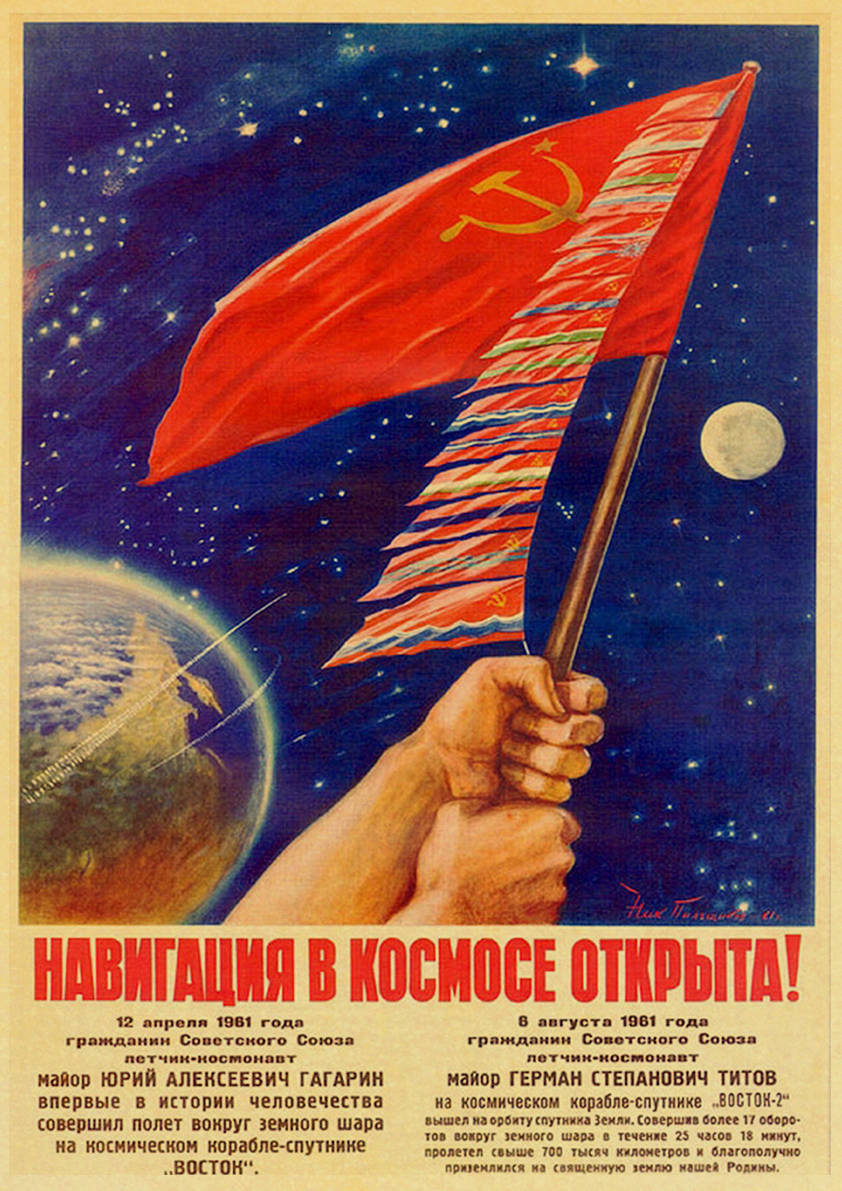 HTB1OY6oeBCw3KVjSZFlq6AJkFXa0 Vintage Russian Propaganda Poster The Space Race Retro USSR CCCP Posters and Prints Kraft Paper Wall Art Home Room Decor