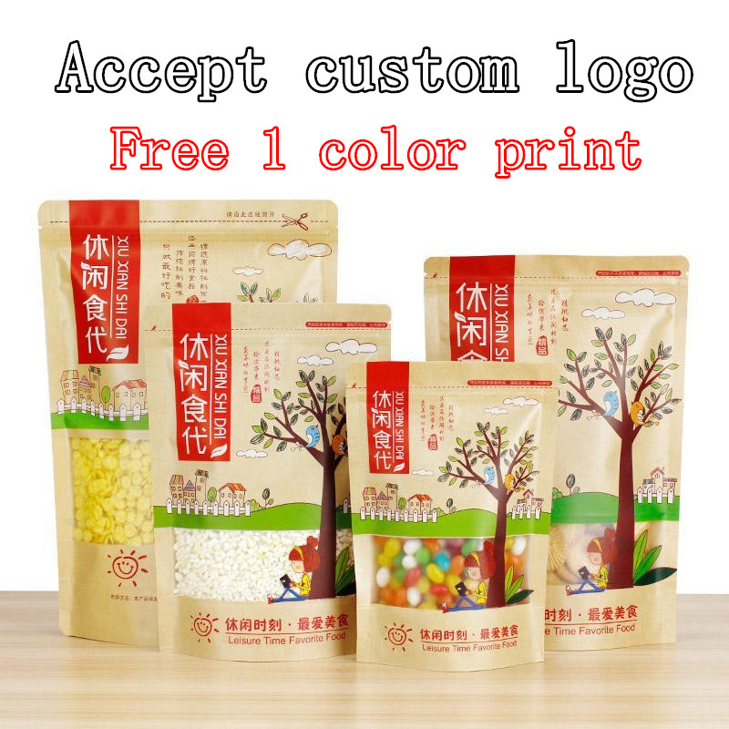 [4Y4A] 100pcs Accept Custom Logo DIY Logo Brown Kraft Paper Bags  Packaging Bags Print Logo