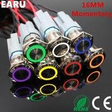 Водонепроницаемый металлический кнопочный переключатель, 16 мм, светодиодная подсветка, стандартное включение двигателя автомобиля, ПК, 5 В,...