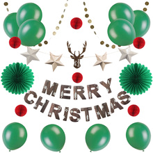 Mixed Christmas Decorations Paper Fans Honeycomb Balloon Deer Head  Stars Garland Merry Christmas Banner 21pcs /set Hot Sale цена и фото