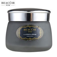 BEACUIR Deep Cleaning Blackhead Removing Face Mask Volcano Mud Black Mask Oil Control Acne Treatment Purifying Whitening