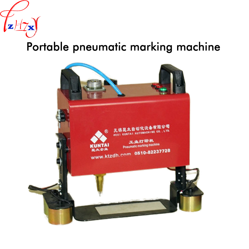 KT-QD05 220V 600W Portable pneumatic marking machine 120*40MM for Automotive frame engine motorcycle Vehicle frame Number 1pc