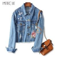 Streetwear Flowers Embroidery Hole Hem Tassel Washed Ladies Denim Jackets Women Coat Loose Spring Autumn Womens