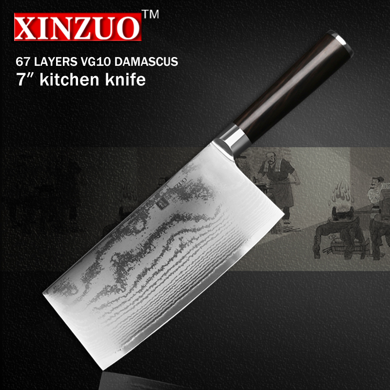 XINZUO 7 inch kitchen font b knife b font 67 layer Japanese VG10 Damascus Chinese chopper